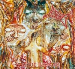 Aux portes du metal chronique d 39 album metal blood o agios pethane r dition death grind - Aux portes du metal ...
